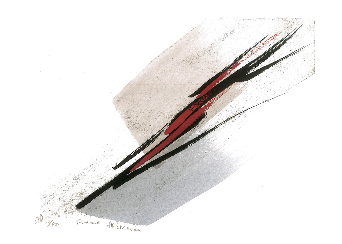篠田桃紅の画像 p1_13